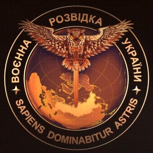 В Росії розкритикували емблему української розвідки