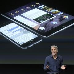 Apple зливає інформацію про своїх користувачів
