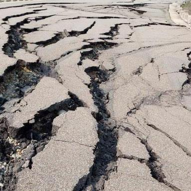 Вранці у Росії стався землетрус