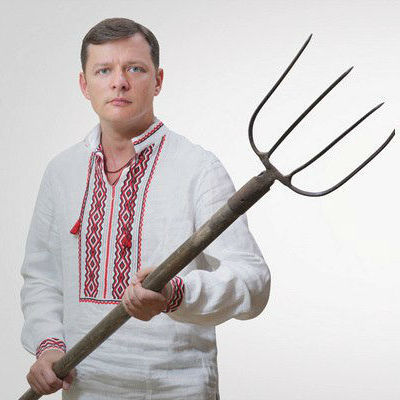 Ляшко задекларував вила, 940 тис. дол, 130 тис. євро і 1,65 млн грн готівки
