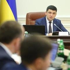 У списку найбагатших українських міністрів Гройсман посів третє місце