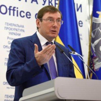 Генпрокурор пригрозив штрафом і тюрмою нардепам, які не подали декларації