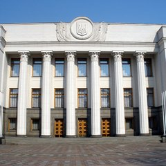 Рада скасувала підвищення зарплати депутатів