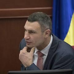 Кличко відреагував на звільнення Зураба Аласанії з посади керівника НТКУ