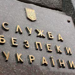 СБУ про скандал із «Бєлавіа»: ми не просили погрожувати винищувачами