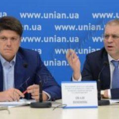 Нардепу Івану Віннику заборонили виїзд за межі України через заборгованість на суму 371 млн. грн.