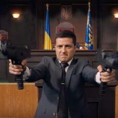 Скандальний жарт Зеленського про декларації народних депутатів (відео)