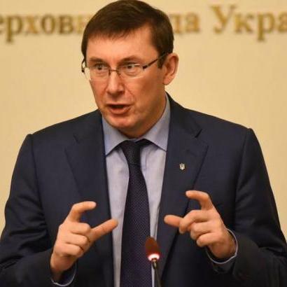 Генпрокуратура займеться перевіркою декларацій народних обранців