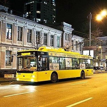 У київському тролейбусі знайшли «найсексуальнішого» кондуктора (відео)