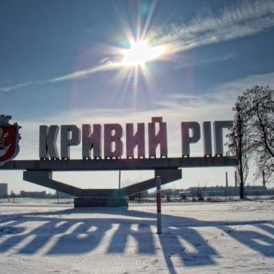 На Дніпропетровщині СБУ викрила розтрату понад 50 млн бюджетних коштів