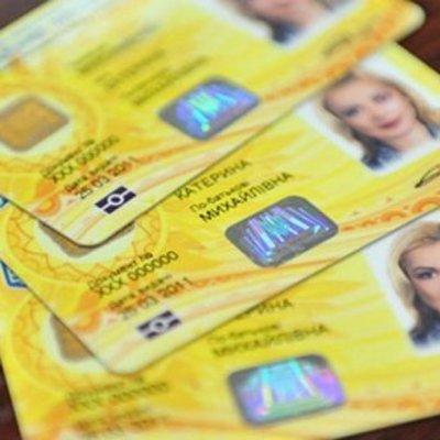 Кабмін визначив ціну оформлення ID-паспорта