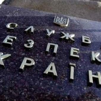 В СБУ попередили харків'ян про загрозу терактів до 20 листопада
