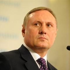 Розслідування справи Єфремова контролював Луценко - Горбатюк