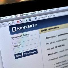 «ВКонтакті» оприлюднила дані про свою аудиторію в Україні