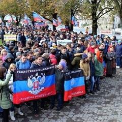 У Донецьку пройшов мітинг на честь Захарченка (відео)