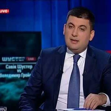 Виробництво вагонів в Україні створить 50 тисяч робочих місць, - прем'єр Гройсман