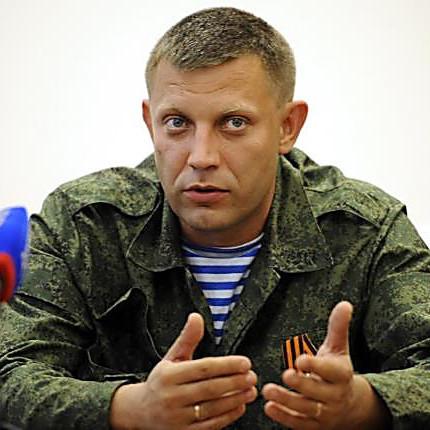 Захарченко готується до війни із благодійним фондом Ахметова