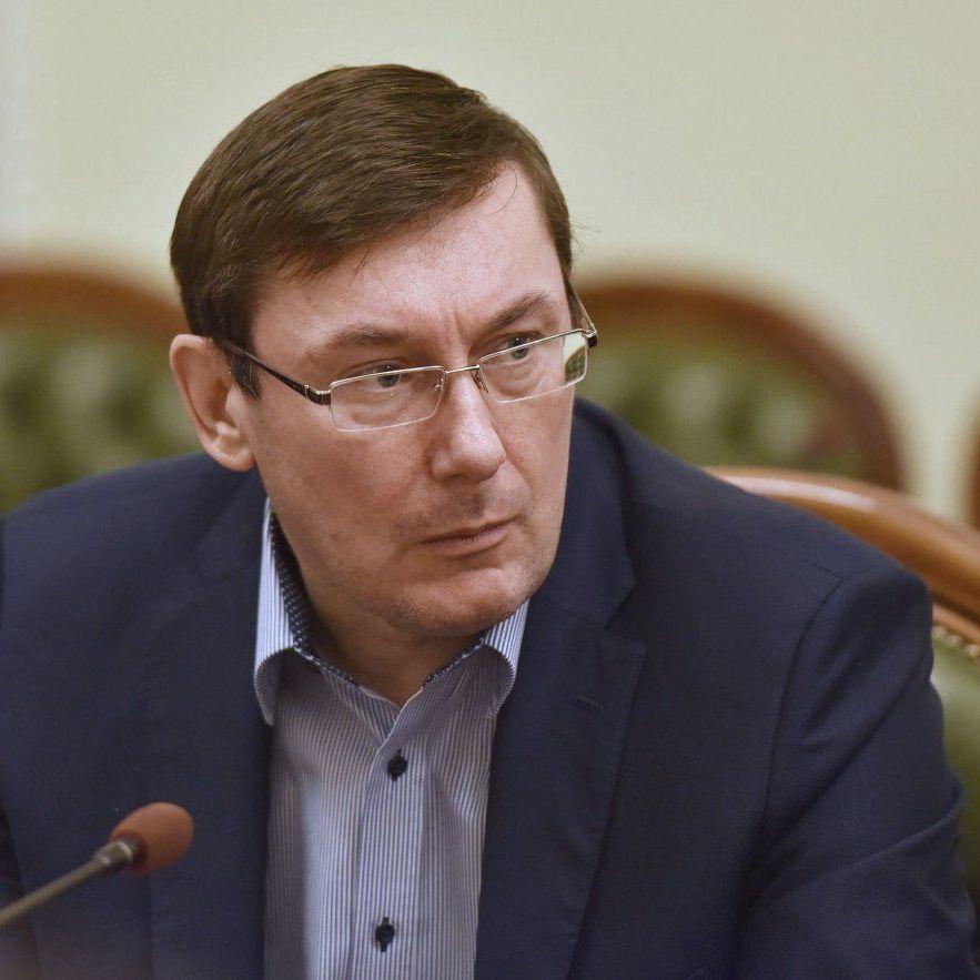 В злочинному угрупованні Януковича фігурує близько 15 нардепів, – Луценко