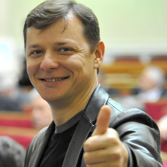 В Москві поставили меморіальну дошку Ляшко (фото)