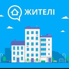 В Україні створили унікальну платформу для взаємодії з сусідами (відео)