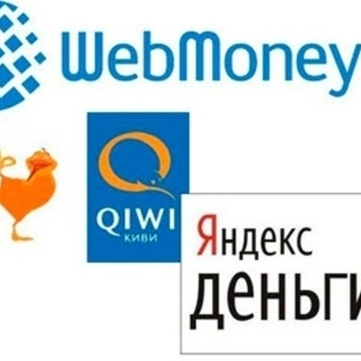 НБУ заборонив в Україні електронні гроші