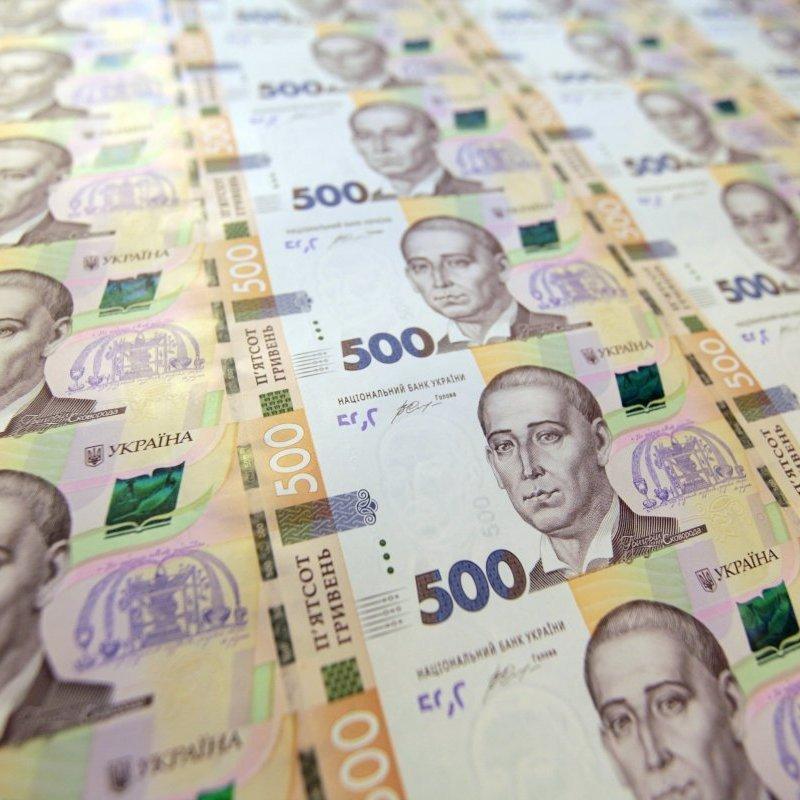 Курс валют на 8 листопада