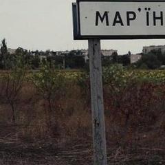 Українські бійці показали повністю зруйновану Мар'їнку