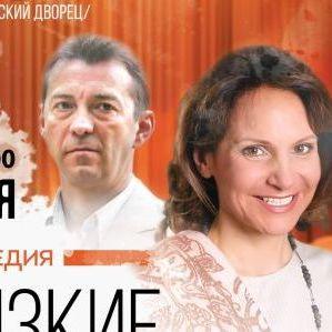 Акторам із «Сватів» заборонили в'їзд до України (відео)