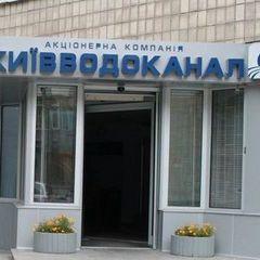 У квитанціях «Київводоканалу» помилково вказано борги