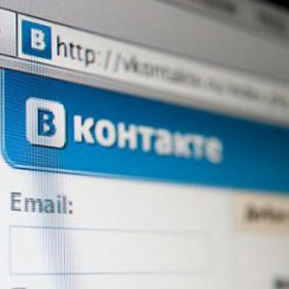 У «ВКонтакте» з'явилися грошові перекази для України
