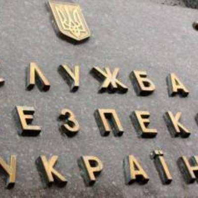 СБУ ліквідувала в Донецькій області агентурну мережу «ДНР» (відео)