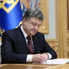 Порошенко підписав закони, які захистять родини героїв АТО