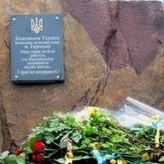 У Торецьку розбили пам'ятний знак визволителям міста