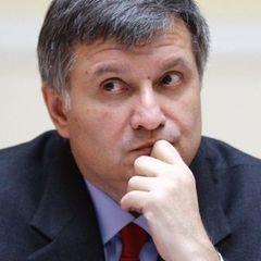 Арсен Аваков підтримав свою заступницю Деєву