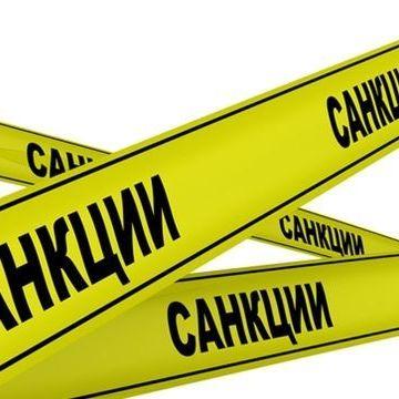 США ввели санкції проти «депутатів» Держдуми (список )