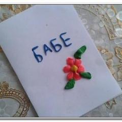 Сміховинні записки, які могли написати тільки діти. ФОТО