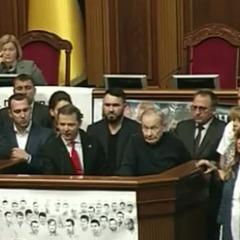 Ляшко заявив, що Шухевича хочуть вбити