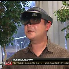 Українці розробили пристрій доповненої реальності для військових (відео)