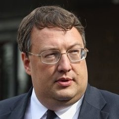 Нардеп Антон Геращенко вперше став батьком