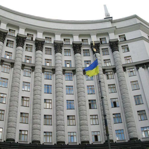 Уряд встановив, як українці відпочиватимуть на свята у 2017 році