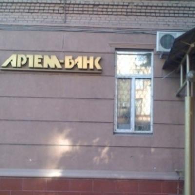НБУ визнав неплатоспроможним ще один банк
