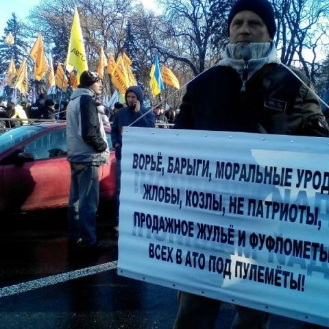 Із оплачених протестів у Києві стирчать вуха Путіна – політолог