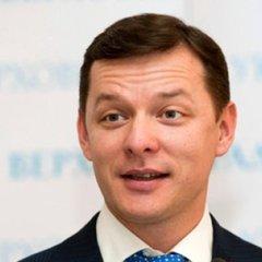 «Тимошенко пішла по слизькій доріжці», - вважає Ляшко