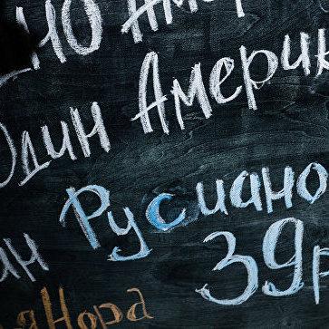 В «Бургер Кінг» вже роблять каву «росіяно» (фото)