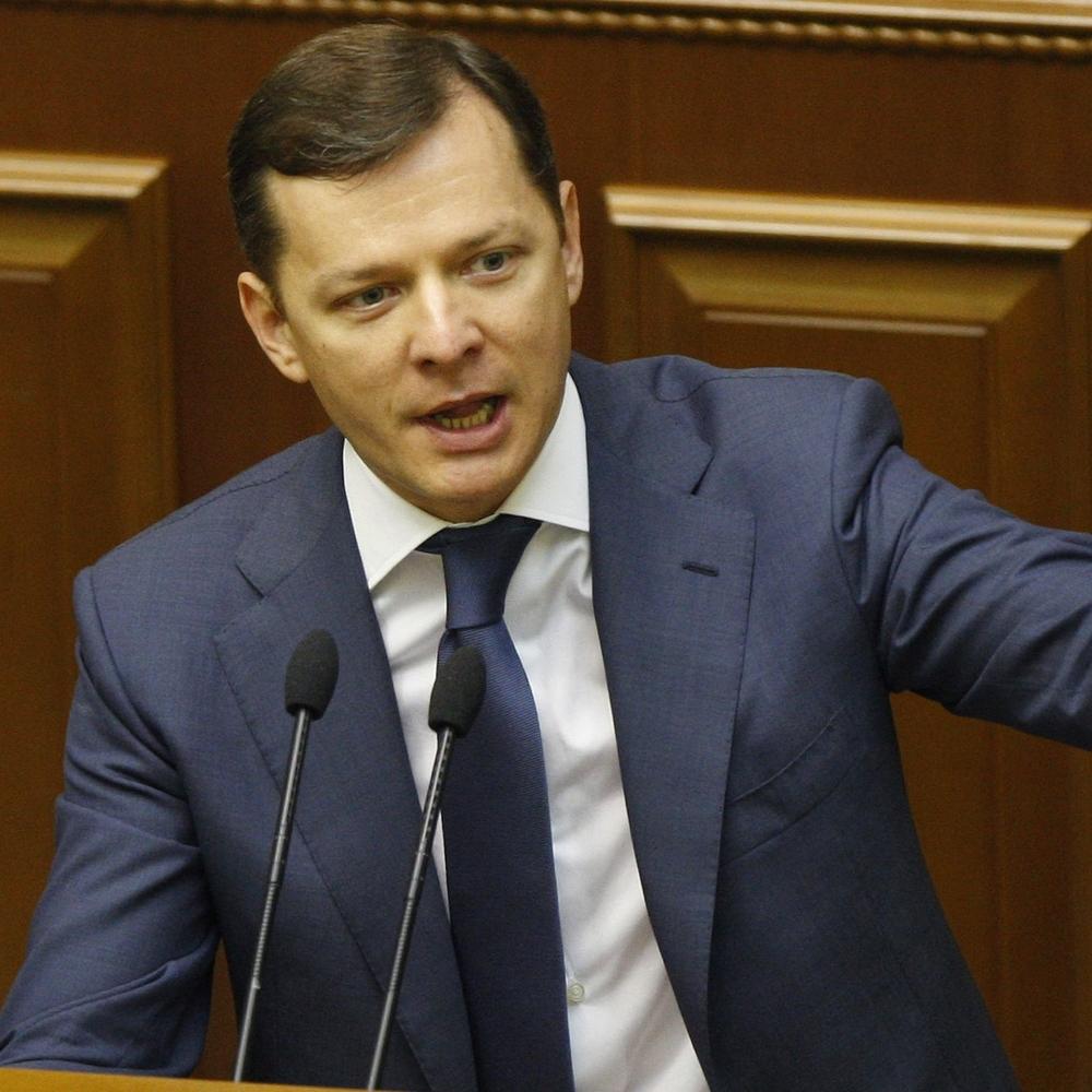 «Маю факти багатолітньої співпраці Тимошенко з Путіним» - Ляшко