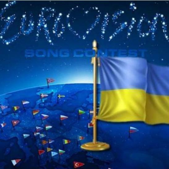 Київ отримає символічні ключі від «Євробачення»