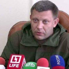 Захарченко зробив дивну заяву