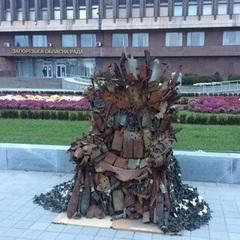«Залізний трон» із АТО продано на аукціоні (відео)