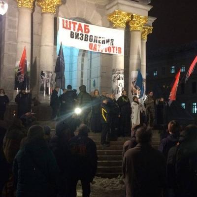 Україна згадує Революцію Гідності