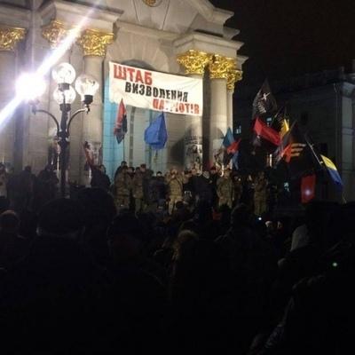 Учасники віче на Майдані оголосили про свої вимоги до влади